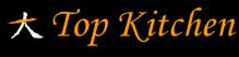 top-kitchen-ltd